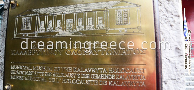 Museum of the Kalavritan Holocaust Greece. Winter Holidays in Greece.