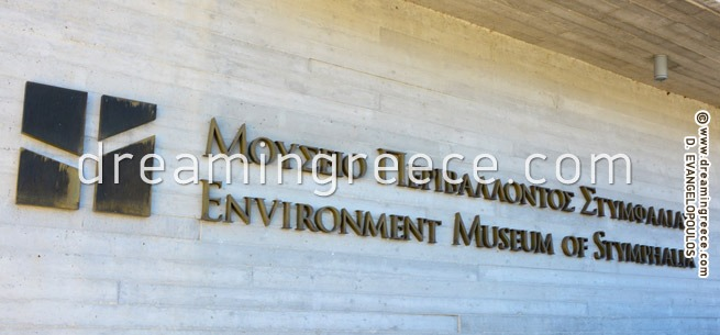 The Environment Museum of Stymfalia Greece. Visit Greece Holidays