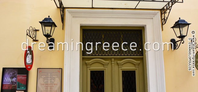 The Peloponnesian Folklore Foundation - Nafplion Greece. Vacations in Greece.