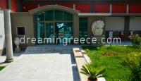 Archaeological Museum of Veria Greece
