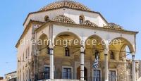 Greek Folk Art Museum Athens Greece. Travel Guide of Greece.