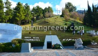 Place of Sacrifice Kalavryta Peloponnese Greece