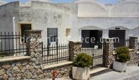 Museum of Prehistoric Thera Santorini Greece